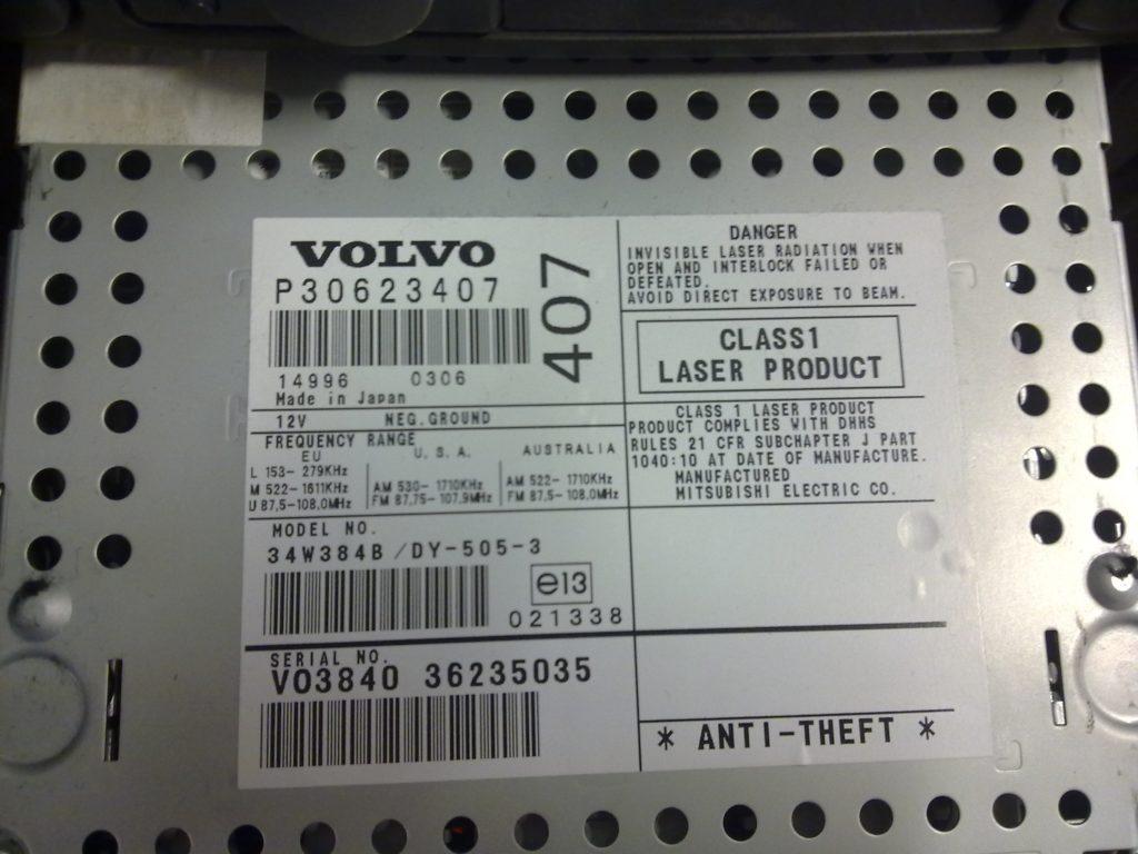 vw beetle radio wiring diagram find volvo model year from vin mvs  find volvo model year from vin mvs