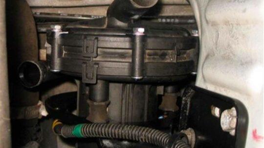 Volvo Air Pump -